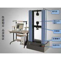 电子万能试验机 WDW-50 微机控制电子拉力试验机 万能试验机