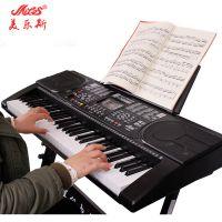 正品特价限区包邮 美乐斯MLS-986 61键防钢琴键专业电子琴送琴罩