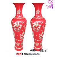 定做陶瓷礼品大花瓶 开业庆典大花瓶定做厂家