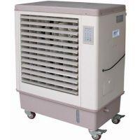 科叶环保空调 环保风机 环保空调扇