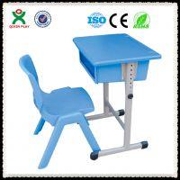 供应广州奇欣QX195H学生课桌椅 儿童课桌椅 学生桌椅