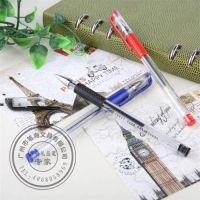 订制按动中性笔 真材实料 全新_笔海文具(图)_制作塑胶中性笔 印刷LOGO