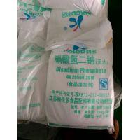 食品级磷酸氢二钠(无水、二水、十二水)