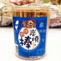 台湾进口 人气旺品 漾漾屋鲜奶炭烧棒 健康+美味 190gX12罐/箱