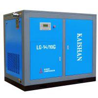 供应开山LG-10.5/8G螺杆空压机55KW功率 LG-13/8G