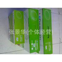 特价供应led吸顶灯彩盒18w15w12w绿色包装盒