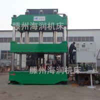 专业定制 Y32-2500T四柱玻璃钢化粪池成型压力机 海润直销