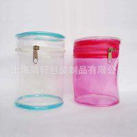 F42圆桶pvc笔袋 圆筒透明pvc笔袋 pvc多色印花笔袋 pvc学生笔袋