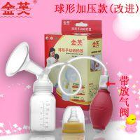 金英  挤乳器 吸乳器 增压款球形手动吸奶器
