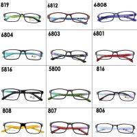 TR-90(混批同一价)近视眼镜架眼镜框气质男女款 可订做