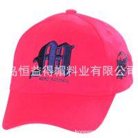 2015新款 棒球帽 质量保证 价格合理 长期供应 青岛厂家直销
