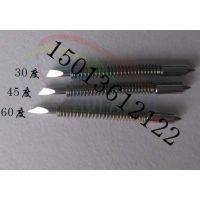 日图(GRAPHTEC)系列通用刻字机刀片 CB09U进口钨钢刀具