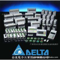 现货供应全新原装台达PLC DVP24EC00T3  12进12出晶体管 RS232