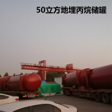 菏锅集团供应晋中市60方液化气储罐,60立方地埋液化气储罐
