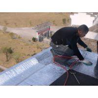 供应南京市屋顶防水补漏卫生间地下室阳台防水补漏及管道堵漏