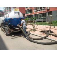 供应宁波江北区专业通下水道 清理化粪池 维修上下水管