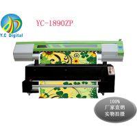 供应服装纺织品行业高速高效热升华打印机 t恤打印机
