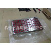 临清鑫运专业制作、维修各种规格电永磁吸盘