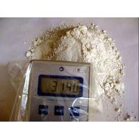 供应供应超细负离子粉高能量负离子粉