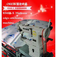 兄弟工业缝纫机奥玲立体3D床垫围边机 凉席包边专用设备RN8B-S