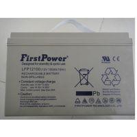 广西一电蓄电池LFP12120/代理直销