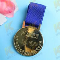 专业定做奖牌 金属奖牌 庆典奖牌  活动奖牌奖章