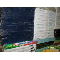 装订耗材批发A4 40C装订封面 PVC透明胶片50张一包