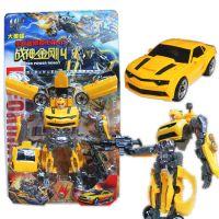 变形金刚4大黄蜂汽车人模型玩具 支持一件代发 淘宝热销