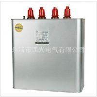上海威斯康 分相补偿电力电容器BSMJ0.25-15-3Y 无功补偿器