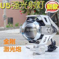 新款通用外置射灯 越野摩托车汽车爆闪灯U5激光炮透镜变形金刚灯