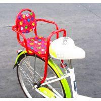 升级版天信牌儿童自行车电动车通用后座椅 /  好彩鞍座座垫座套
