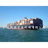 德国海运门到港,广州到德国汉堡海运拼箱服务