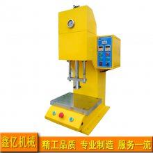 油压压床/液压冲床/精密小型压力机