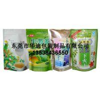 东莞华迪包装供应云南普洱茶包装袋茶叶包装袋
