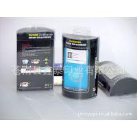 厂家直供PVC包装盒 PP折盒定做 吸塑包装定制 透明盒子专业生产