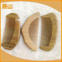 大量批发 2-5绿檀梳梳子 定做雕花整木绿檀梳 防静电绿檀保健木梳