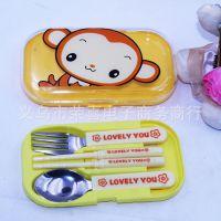 10元店货源 迷你卡通式高级不锈钢餐具套装礼盒/勺叉筷便携餐具