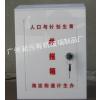 供应广州有机玻璃加工意见箱举报箱