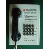 淄博张店农村商业银行电话机,银行壁挂式无线电话机,KNZD-27