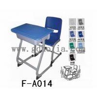 供应广东课桌椅厂家,佛山课桌椅批发,广州课桌椅价格,课桌椅定做尺寸图片,厂家直销