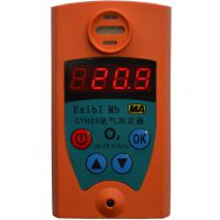CYH25氧气测定器、氧气检测报警仪、YSD130、氧气报警仪器、O2检测器、便携式氧气检测仪