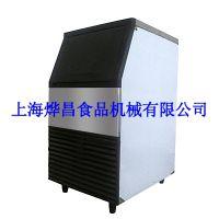 供应SD90、120制冰机系列自动制冰机