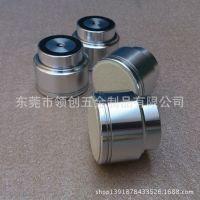 铝合金配件CNC加工 电子五金件 东莞厂家