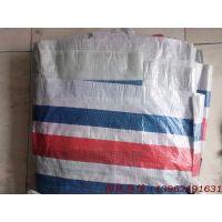 【厂价直供】4米宽单面覆膜pp彩条包装布 红白蓝条纹彩条布