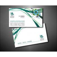 双面印刷名片设计印刷定制