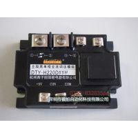DTY-H220D55H全隔离单相调压模块 杭州西子KEJIKEYI 批发低价
