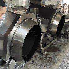 供应中央厨房机械 机器人炒菜机(YY-900)