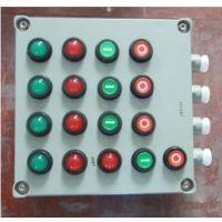 供应BKX-A增安型壳体防爆按钮控制箱