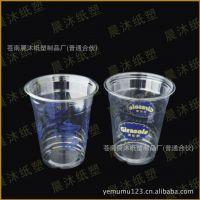 UV印刷50000奶茶杯pp塑料杯销量特价透明塑料果汁冷饮杯供应