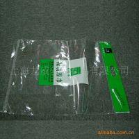 C2嵌缝膏包装袋电控柜真空包装袋观赏鱼饲料包装袋
